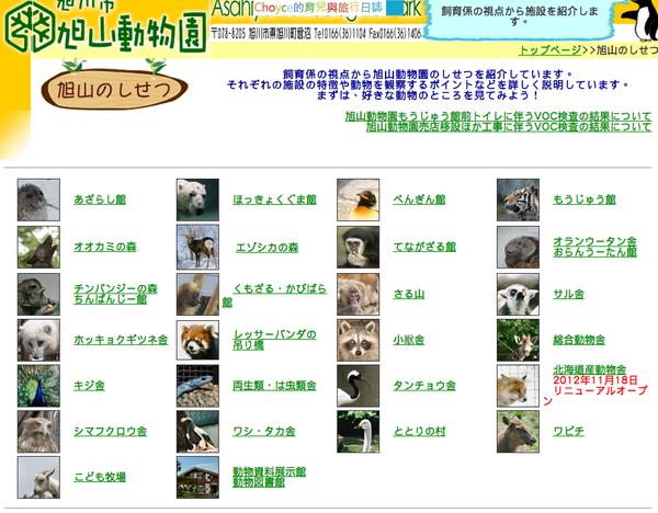 螢幕快照 2013-07-31 上午9.31.04