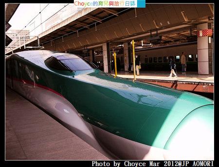 (日本) JR 東北新幹線 はやぶさ隼鳥號 HAYABUSA 開艙文