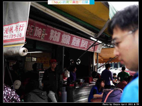 (台灣好好味) 彰化 鹿港小吃巡禮(上集)