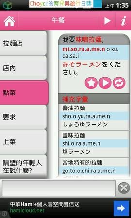 2012-06-06_01-35-56