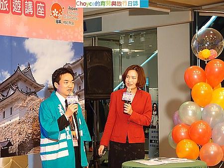 (日本旅遊講座) 2012 第二回 三重縣、奈良縣、京都市與近畿地區鐵道之旅 旅遊講座 佐藤麻衣與海豚飛分享