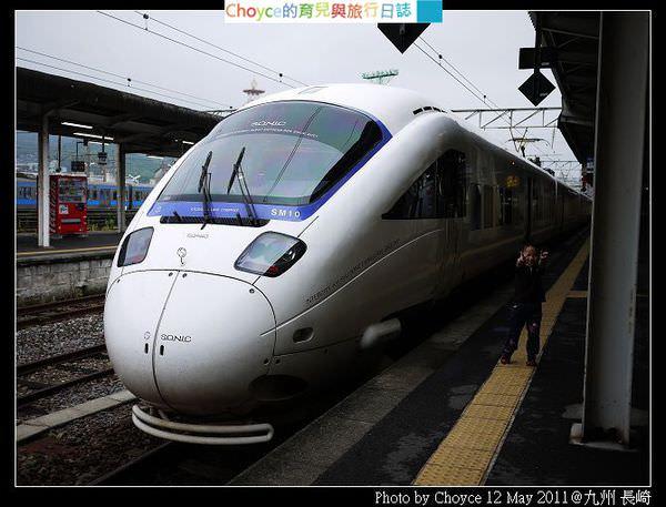 P1380115.jpg