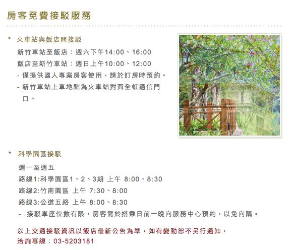 螢幕快照 2014-02-09 下午5.11.55