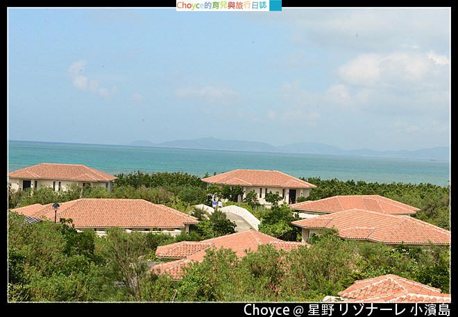 (Choyce親子旅行團) 石垣島小濱島假期 陽光,沙灘,比基尼準備好了沒?