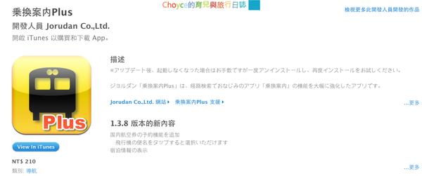 螢幕快照 2013-09-02 上午9.47.12