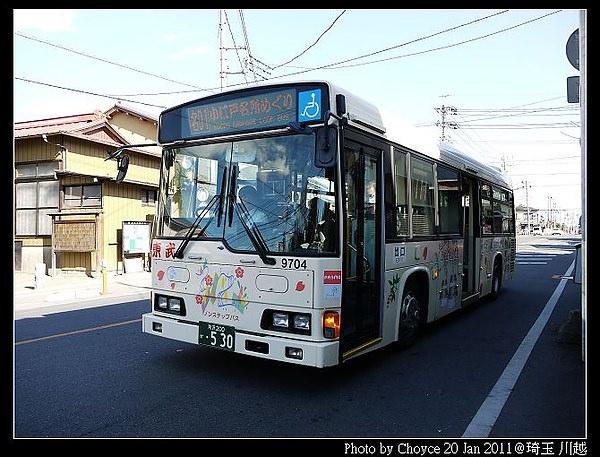 P1260101.jpg