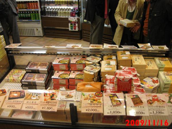 20091116 宮城縣松島海岸-日本三大絕景之ㄧ