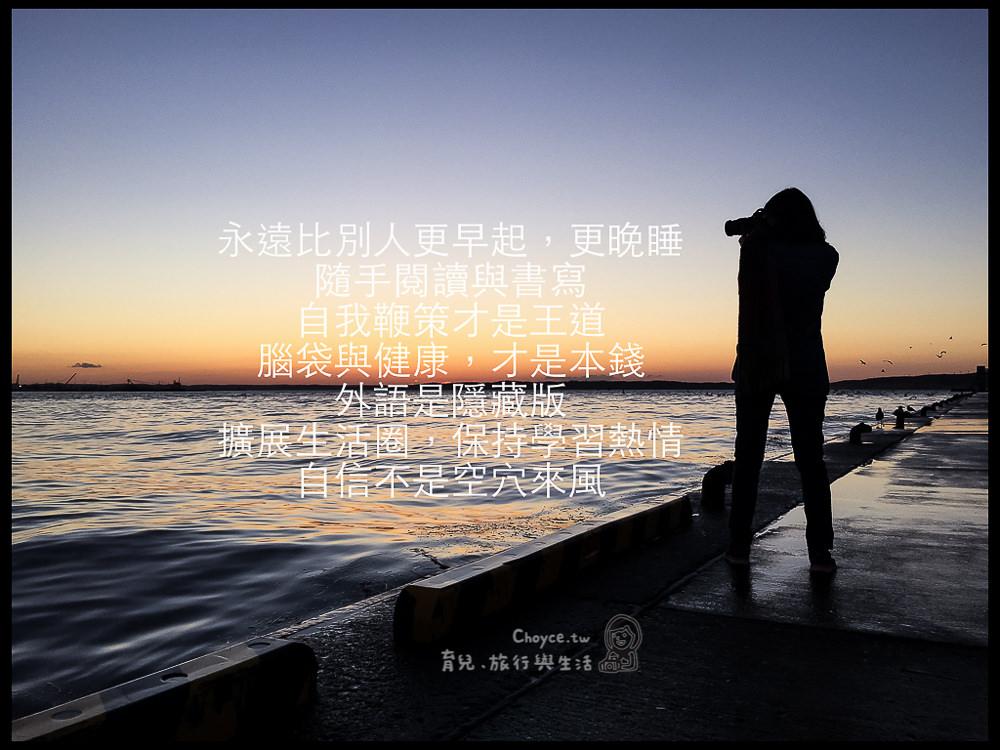 2015 旅行.002