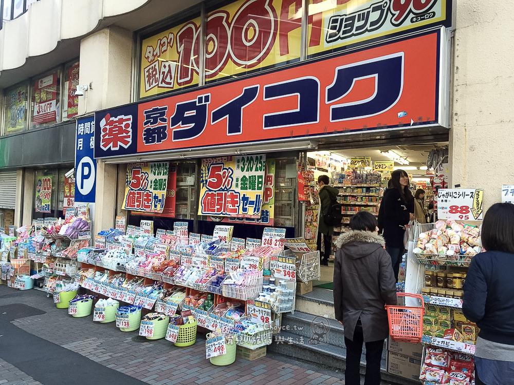 shibuya daikoku 2.jpg