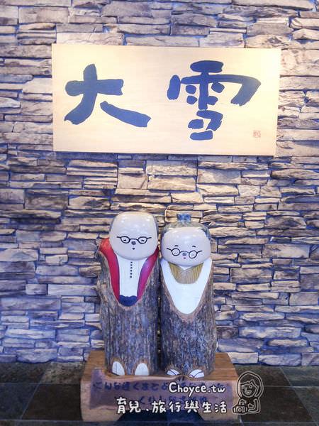 北海道住宿推薦 層雲峽大雪飯店 在房間內享用正統日式宴席料理初體驗