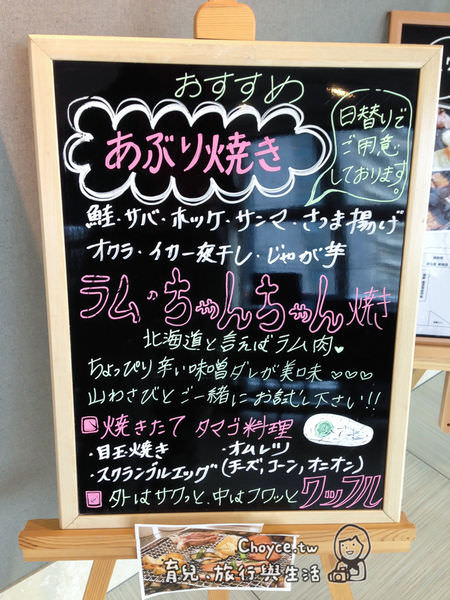 dormy inn asahikawa 一天精力的泉源:豐盛當地特產早餐@天然温泉 神威の湯 ドーミーイン旭川