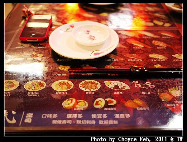 (台灣好好味) 台北三重玄武壽司<---我是餓鬼上身嗎?