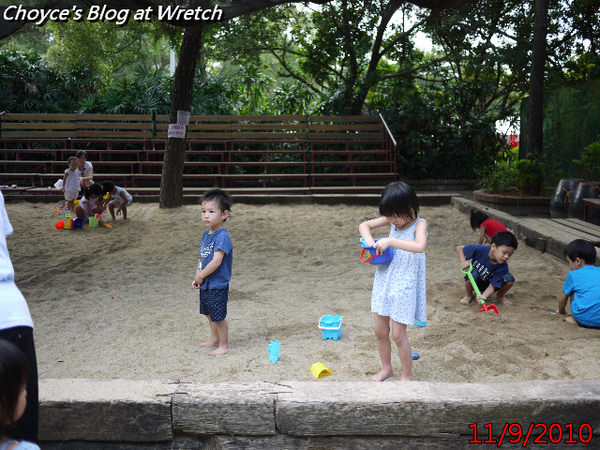 (台灣好好玩) 新竹動物園