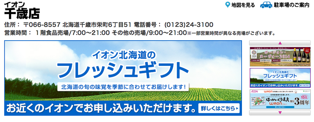 螢幕快照 2014-09-03 上午10.13.26