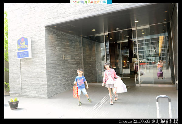札幌車站前2分鐘 Best Western Hotel Fino Sapporo 開房間文