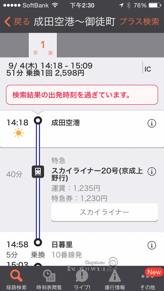 IMG_6822.jpg