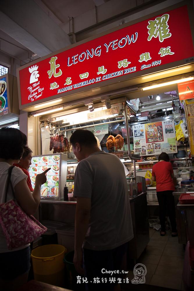 (新加坡美食) 市場美食 創始於1974年四馬路雞飯 亮耀LEONG YEOW 新加坡雞飯 Queen Street Food Centre巡禮
