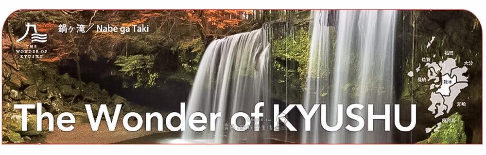 熊本地震後半年,阿蘇神社與熊本城現狀直擊 The Wonder of Kyusyu 平成28年熊本地震