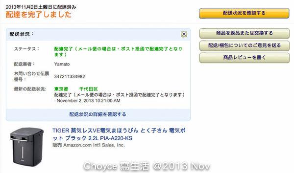 螢幕快照 2013-11-03 下午2.25.37