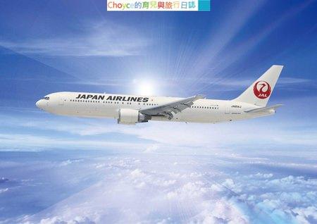 767_presscut_finalimageA_-1.jpg