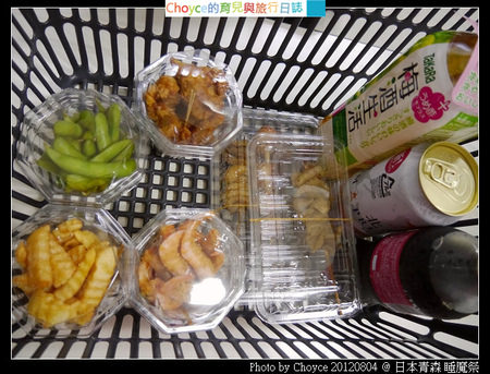 (親子遊日本) 毛豆、炸雞、還有啤酒與屋台,日本夏季祭典必備好物