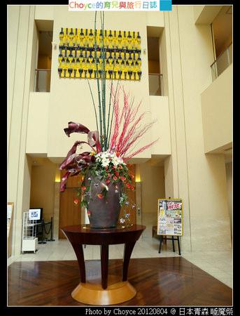 (親子遊日本) 青森市內 睡魔祭典最佳住宿推薦 青森華盛頓飯店 開房間文