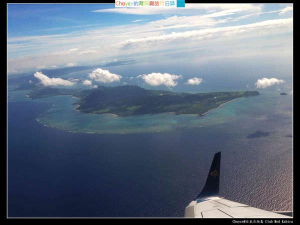 (Club Med Kabira) 揭開Club Med的神秘面紗,石垣島 Club Med Kabira全包式度假村