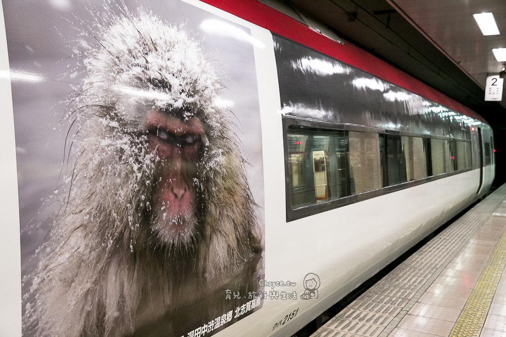 日本最出名和栗產地 也是最有氣質小鎮之一 小布施散策 桝一市村酒造場 中島千波 北齋館 竹風堂