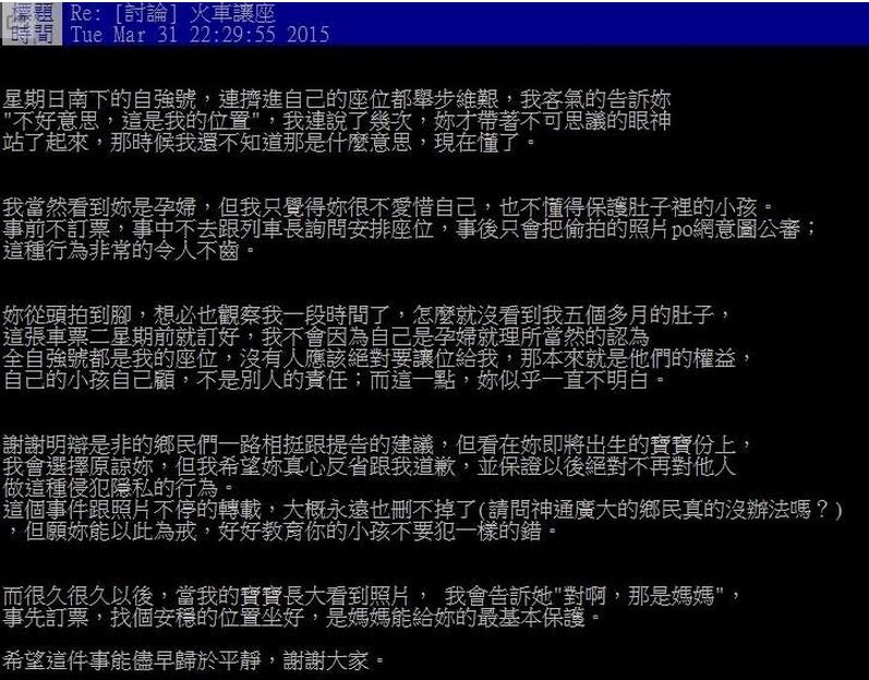 螢幕快照 2015-04-01 下午12.57.13