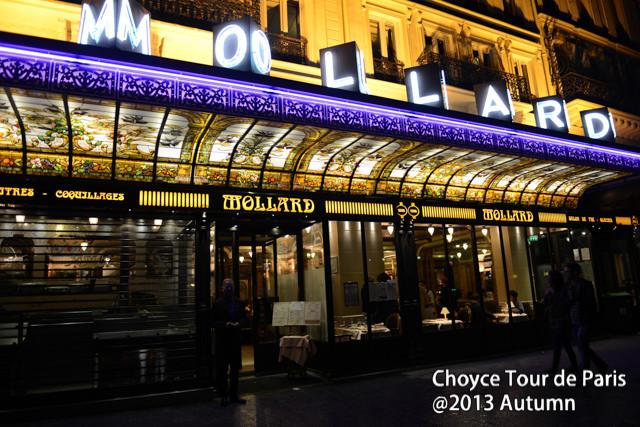 (法國巴黎) C/P值超高美食餐廳推薦 Brasserie Mollard paris 彭派海鮮盤好驚人