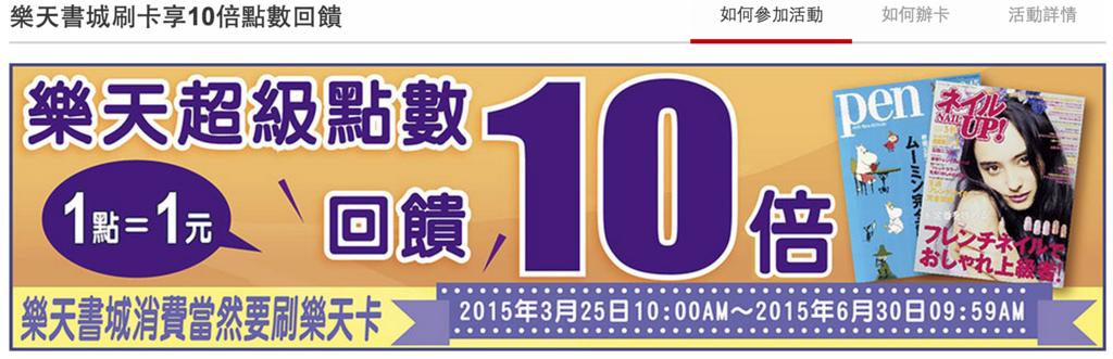 螢幕快照 2015-04-13 上午10.40.45