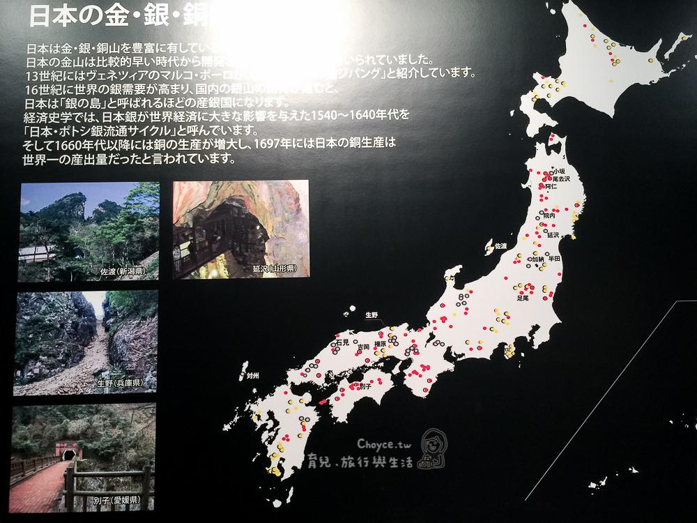 (日本島根縣觀光) 從14歲開始,35歲殞落的礦坑人生 撐起世界文明發展的石見銀山『間步』(礦坑)遺跡