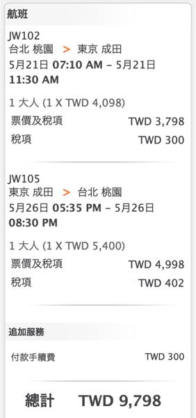 螢幕快照 2015-04-14 下午2.02.51