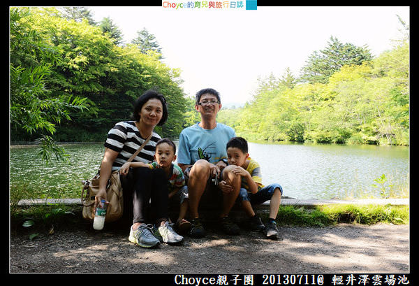 DSC_8739.jpg