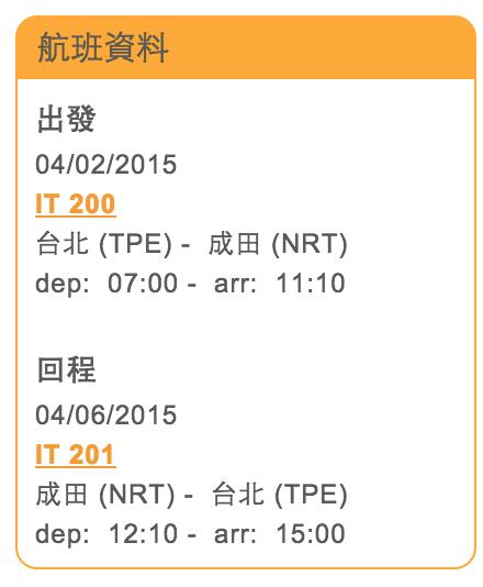 螢幕快照 2015-03-30 上午10.34.38.png