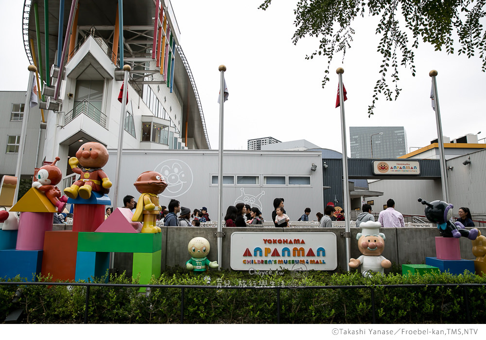 橫濱麵包超人兒童博物館和購物中心 跨越國度的美好童年 麵包超人主題商品,非買不可看過來!