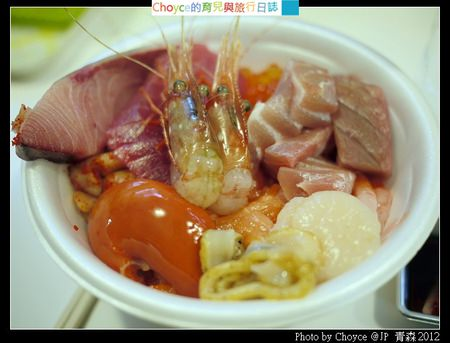(日本) 青森 古川市場 のっけ丼 找不到飯的海鮮飯