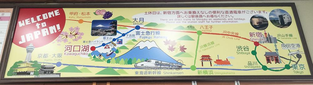 (日本山梨縣) 各種富士山交通介紹:富士特急+富士山五合目+河口湖站+高速巴士 +包計程車