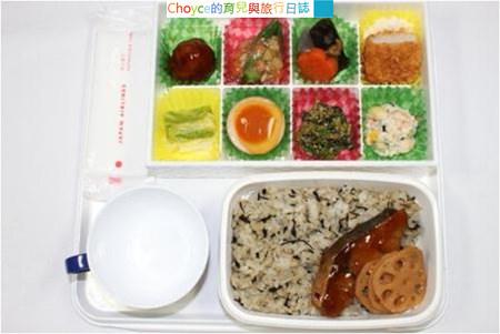JAL機上餐點