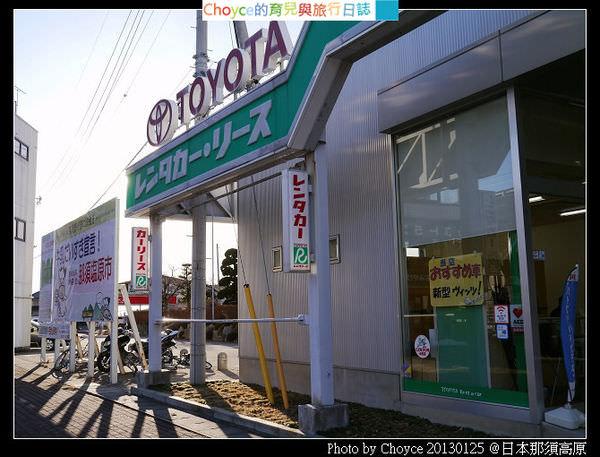 (日本租車自駕) 必備文件、租車方式與預約方法