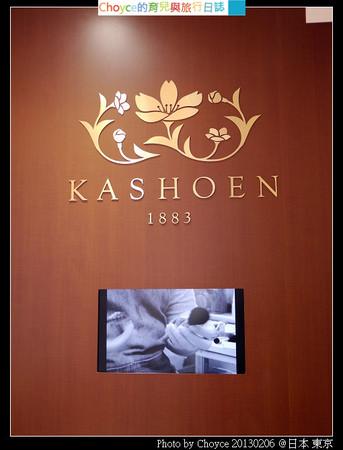 (日本東京必買) 日本職人的堅持 廣島熊野產化妝筆 130年老店 Kashoen 華祥苑