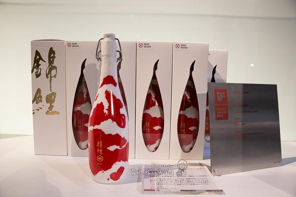 新潟市區必訪 百年酒窖 今代司酒造 夢幻逸品 錦鯉酒瓶必收