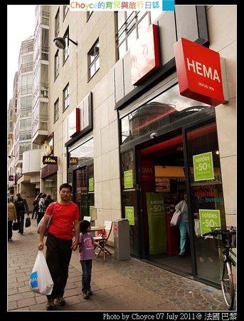 (歐洲) 法國巴黎平價商店推薦 HEMA (瑪黑區)