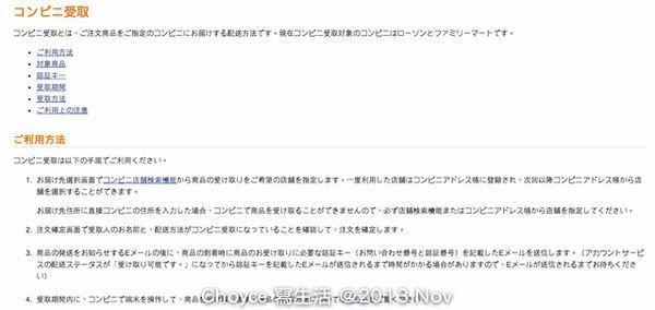 螢幕快照 2013-11-03 下午2.47.21