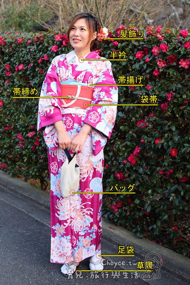 準備動身前往日本 創造獨一無二的旅行回憶 WAmazing 關西與北陸深度文化體驗 中文網頁行程報名