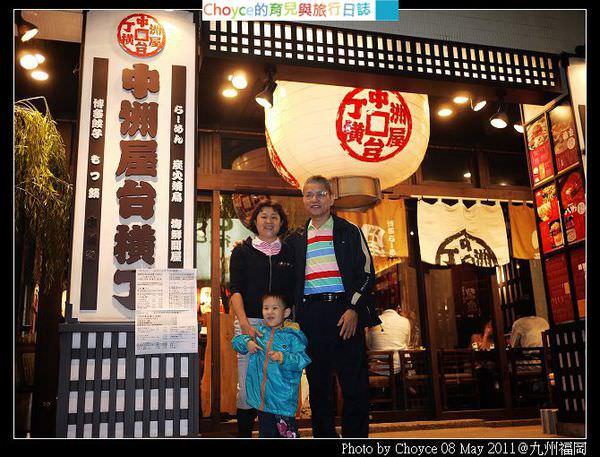 (福岡) 中洲屋台橫丁 一網打盡博多美食 屋台吃宵夜最高!