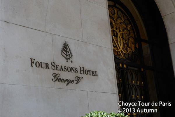 (法國巴黎) 全球旅人公認前十名餐廳,在第三名巴黎四季餐廳 Le Cinq 跳舞