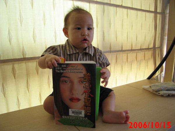 書是小喬最喜歡的玩具