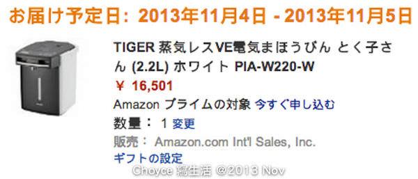 螢幕快照 2013-11-03 下午2.48.42