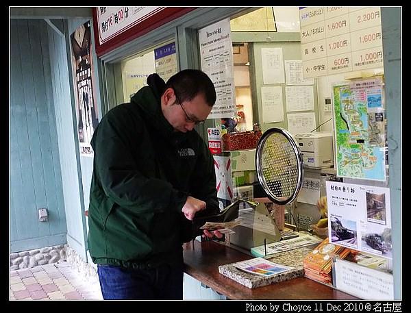 (親子遊日本) 明治時代文化主題樂園 見證蒸汽火車最後風華@名古屋 明治村博物館